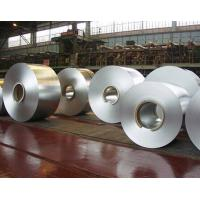 Wholesale JIS / EN / DIN Dip Cold Rolled Steel Coils , Galvanized Steel Coil from china suppliers