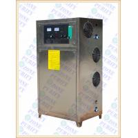 Wholesale New design Oxygen source 150g ozone output air purifier ionizer from china suppliers