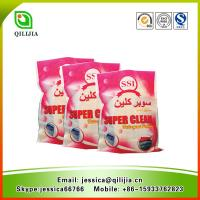 Wholesale good quality low price bulk laundry detergent washing powder from china suppliers