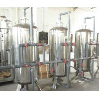 Wholesale High quality water purification machines  from china suppliers