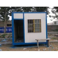 Wholesale Fast to manufacture and assemble Modular House Steel Modular House is a metal structure fabricated with steel from china suppliers