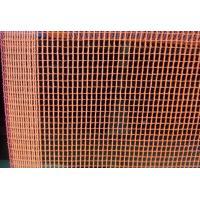 Wholesale UV Resistant Insect Mesh Protection Netting To Protect Plants / Trees from china suppliers