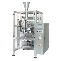 Quality China best price automatic 5-60 (bags)/ (min)  fertilizer powder packing machine Stainless steel for sale