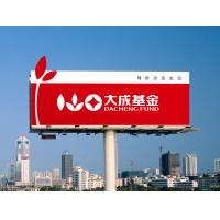 Wholesale High quality billboard graphic from china suppliers