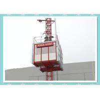 Wholesale Building inclined Passenger And Material Hoist Construction Lifting Equipment from china suppliers