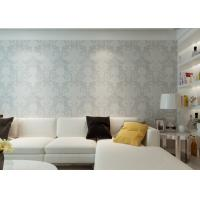 Wholesale Ivory White Classic Damask Wallpaper for Interior Decoration OEM Accepted from china suppliers