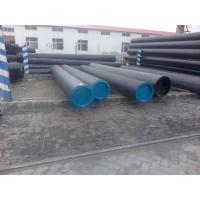Wholesale A53 carbon pipe from china suppliers