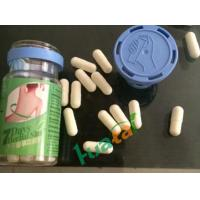 Wholesale Original 7 Days Herbal Slimming Capsules , Natural Plants No Side Effect Seven Days Slim from china suppliers