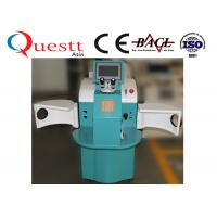 Wholesale Durable Jewelry Laser Welding Machine 1.064um 300W With Free Water Chiller from china suppliers