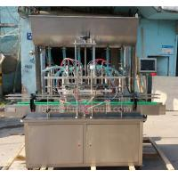 Wholesale 4 Nozzles Automatic Filling Machine For Body / Hand / Lotion Cream from china suppliers