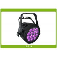 Wholesale LED Par Light 140W Quad the most appropriate equipment for your event from china suppliers
