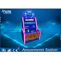 Electronic arcade fishing amusement game machines with for Electronic fishing game