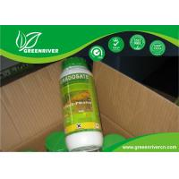 Wholesale Glyphosate 62%IPA Broadleaf Herbicide Weed Killer CAS 1071-83-6 from china suppliers