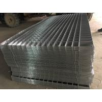 Wholesale Floor Heating Welded Mesh Sheet from china suppliers