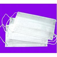Wholesale Medicl Mask from china suppliers