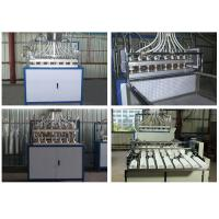 Wholesale PLC Control EPS Foam Cup Making Machine For Coffee / Coke Low Noise from china suppliers