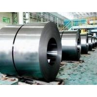 Wholesale Inconel 625 steel coil from china suppliers
