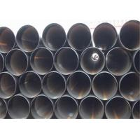 Wholesale LSAW Longitudinal Steel Welded Pipe from china suppliers