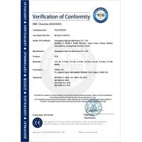 Guangzhou Hysoon Electronic Co., Ltd. Certifications