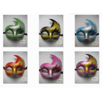 Wholesale Halloween Masquerade Christmas Painted Mask  With Eye Shadow Flame from china suppliers