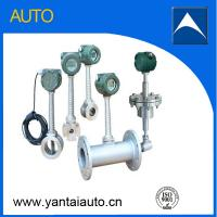 Wholesale Intelligent Vortex Flow Meter With Low Cost Made In China from china suppliers