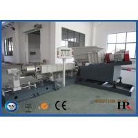 Buy cheap Plastic Granule Raw Materials Dispersion Extrusion Pelleting Machine 37-220 Kw from wholesalers