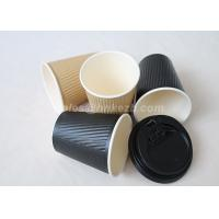 Wholesale 12oz Kraft Insulated Ripple Paper Cups For Drinking with Lids Customized from china suppliers