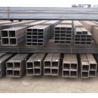 Buy cheap Square Tube from wholesalers