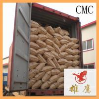 Wholesale ANQIU EAGLE  Sodium Carboxymethyl Cellulose for Tobacco and Mosquito-repellent Incense from china suppliers