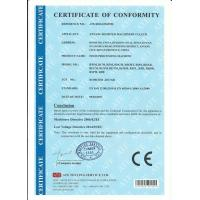 HK Romiter Group Limited Certifications