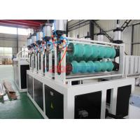 Wholesale Single / Twin Screw Extruder ASA Co - Extrusion Hollow Roofing Sheet Machine 12 - 14mm from china suppliers