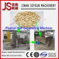 Wholesale Shockproof Digital Garlic Segmented Separating And Dividing Machine from china suppliers