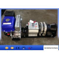 Wholesale 5T High Speed 13HP Gas Engine Powered Winch With YAMAHA Engine 1200 * 600 * 750mm from china suppliers