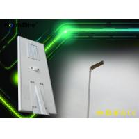 Wholesale 80W Solar Panel Street Lights 12V 60AH Lithium battery IP65 10m height from china suppliers
