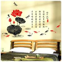 Wholesale Personalised Attractive Designer Removable Wall Decoration Flower Stickers G227 from china suppliers