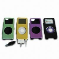 Wholesale Protective Case with Rubber Protection Great, Used for iPod Nano, OEM Colors are Welcome from china suppliers