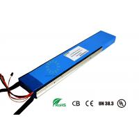 Wholesale 48V 7Ah Electric Bicycle Battery For City Bike 0.5C Standard Discharge Current from china suppliers