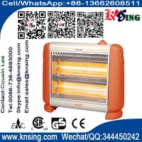 Wholesale Quartz Electric Heater(Portable Style) DES-902 yellow withe blue pink room heater 450W/900W halogen/quartz heater from china suppliers