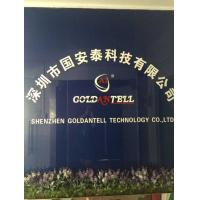 SHENZHEN  GOLDANTELL TECHNOLOGY CO.,LIMITED
