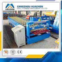 Wholesale Trapezoid Wall Roof Panel Roll Forming Machine With Manual Decoiler PLC Control from china suppliers