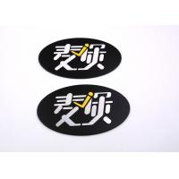 Wholesale Stamping Metal Nameplates For Houses , Customised Name Plates Aluminium from china suppliers