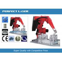 Wholesale Robot Manipulator fibre laser cutting machine with CNC controlling system from china suppliers