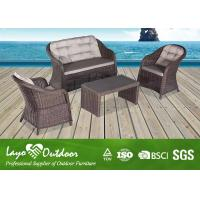 Buy cheap Professional OEM UV Protect Small Rattan Dining Sets Garden Outdoor Furniture Clearance from wholesalers