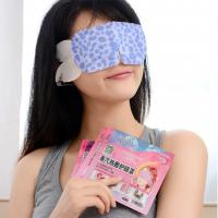 Wholesale Disposable Heating Pad Warm Spa Eye Mask for Eye Pain from china suppliers