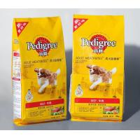 Wholesale 10 Colors Customized Printing Pet Food Packaging Bag 5kg 15kg from china suppliers