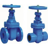 Wholesale steam gate valves/awwa gate valves/function of sluice valve/large diameter gate valves/resilient seated valve from china suppliers