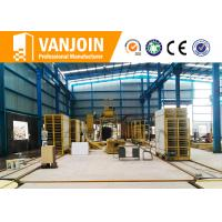 Wholesale Lightweight Eps Sandwich Panel Machine Line Construction Material Making Machinery from china suppliers