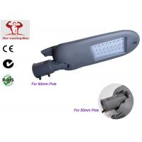 Wholesale 5200LM SMD Led Street Lighting Fixtures For Government Project from china suppliers