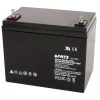 Wholesale UPS 75ah12v Deep Cycle Gel Battery Rechargeable With Big Capacity from china suppliers