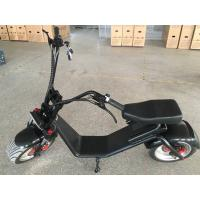 Buy cheap 1200w 60v Balance Electric Scooter Citycoco Harley Scooter With Turning Lights from wholesalers